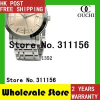Free Shipping top luxury brand Ladies Silver Stainless full Steel Bracelet Watch Fashion dress Luxury womens Watches BU1351