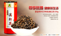 chinese tea Top Quality Organic Dian Hong, Famous Yunnan Black Tea, 100g Free Shipping