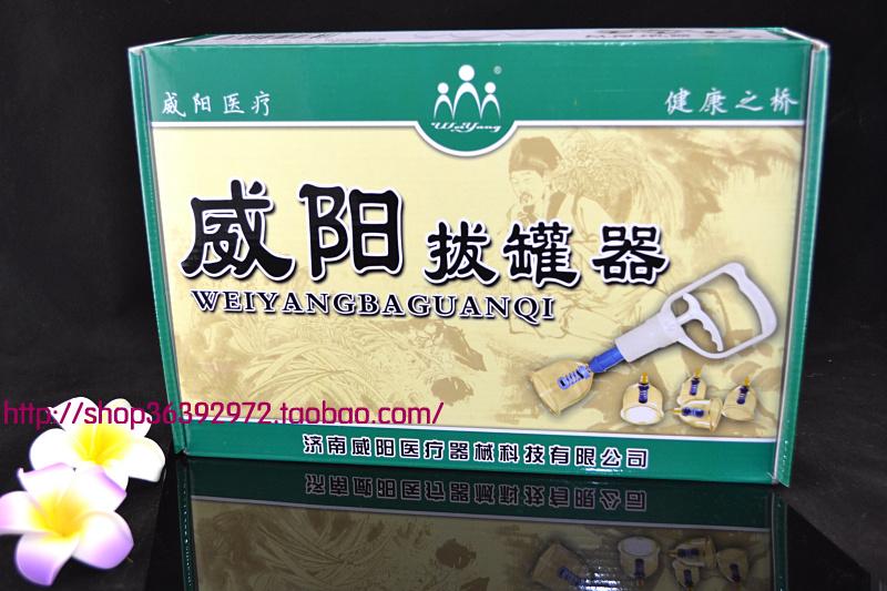 Cupping device 12 tank tools vacuum tank(China (Mainland))
