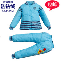 Children's clothing winter inner child down coat set baby children down coat  ,free shipping