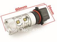 Free Shipping High Power P13 CREE 50W LED Car Light/ Led Auto Bulbs Light/LED Fog Daytime Running  Light