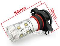 Free Shipping High Power H16 CREE 50W LED Car Light/ Led Auto Bulbs Light/LED Fog Daytime Running  Light