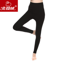 Spring new arrival ankle length trousers women's basic seamless high waist pants