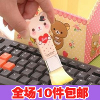 3740 paragraph stationery cartoon keyboard brush computer brush small gift little prizes