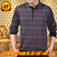 Septwolves male long-sleeve T-shirt 2013 autumn quinquagenarian plus size casual male T-shirt