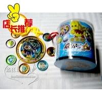 Huazhung seelbach bottled 65 donkey kong plate 2 small transmitter