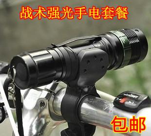 Creeq5 bicycle glare flashlight ride charge focusers mountain bike(China (Mainland))