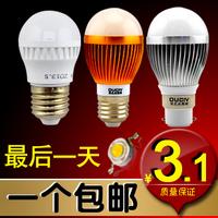 Led lighting bulb e27e14b22 lamp seven multicolour 3w4w12w5w6w7w8w9w lamp light  purple colour