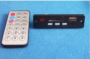 25pcs lot MP3 decoder board 12V Frequency response: 20Hz-20KHz+free shipping(China (Mainland))