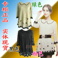 2013 autumn women's 337128 lace shirt black pink green