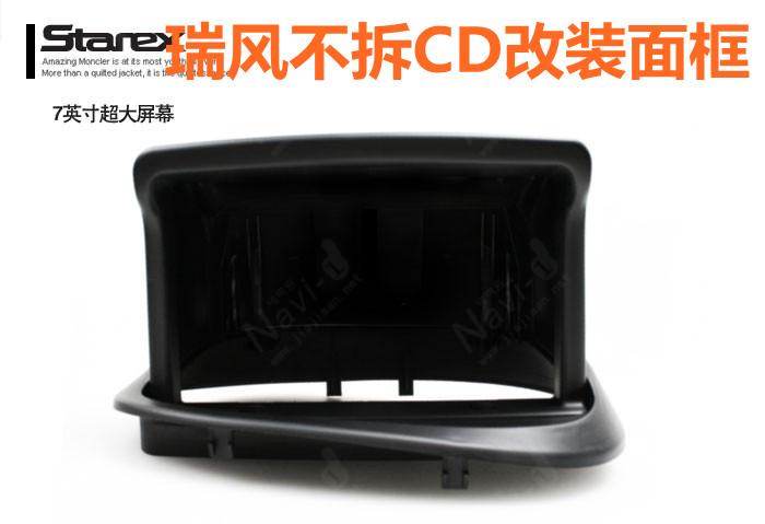 Modern refine car pc refires panel analysed cd car cd(China (Mainland))
