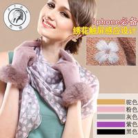 Female new style cute rabbit fur full finger thermal wool gloves