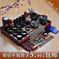 Tea set   kung fu tea set