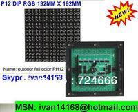 PH12mm outdoor video LED display module waterproof