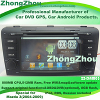 Mazda 3 Android Mazda 3 DVD GPS Free WIFI 8G flash 800MHz CPU 512M Ram support OBD/DVR/CANBUS Mazda 3 2004-2009 with CANBUS!