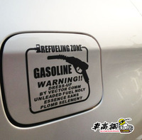 Grease gun refires gasoline fuel tank cover reflective stickers car stickers car sticker b481
