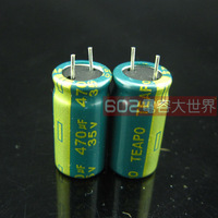 Electrolytic capacitor 35V470uf 470uf 35V 105 degrees long life capacitors