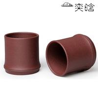 Handmade yixing cup tea cup bamboo teacup chazhong purple glass istikan