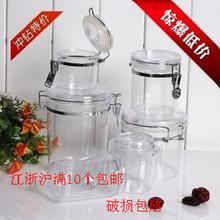 Qualidade vidro espessamento latas de leite caixinha de plástico transparente SUCRIER tanque de armazenamento de chá caddy(China (Mainland))