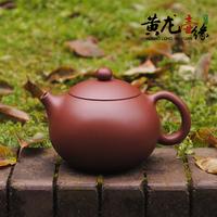 Teapot handmade xi shi pot yixing tea teapot 330cc