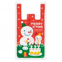 Merry Christmas Shopping plastic bags 18x35x5cm