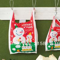 Merry Christmas Shopping plastic bags 24x45x7cm
