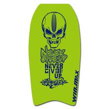 surfboard bag promotion