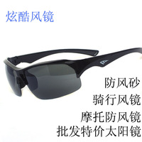 Sunglasses male sunglasses sun glasses sports goggles riding sunglasses eyewear goggles 172