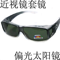Polarized sunglasses male women's motorcycle glasses myopia windproof sand sunglasses glasses 150