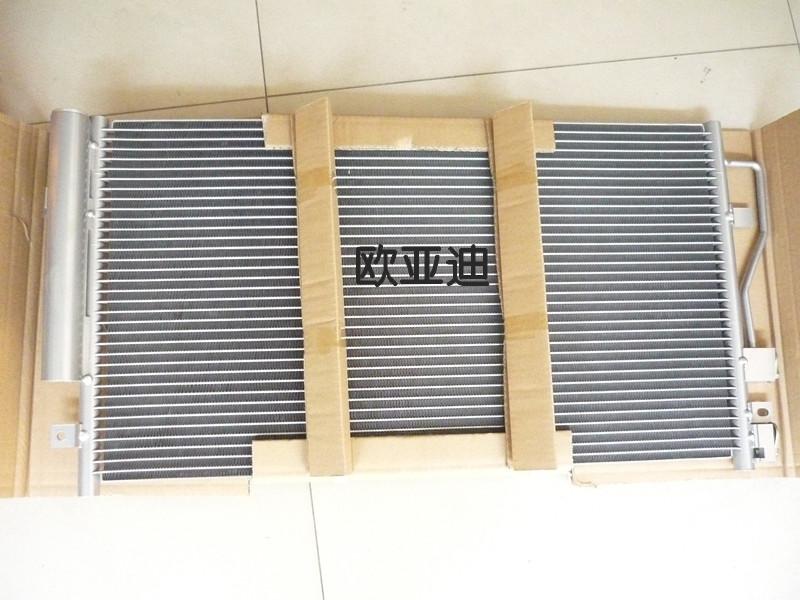 Condenser Radiator Condenser Radiator