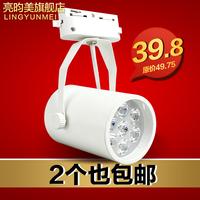 Spotlights track lights guide rail led spotlights 7w12w18w background light dgd018