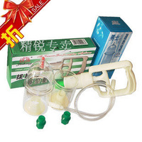 4 male cupping device vacuum tank