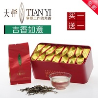 Fragrant 75g jasmine tea