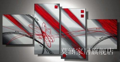 Картина OSM 140 4 OSM903 дождеватель кратон osm 15