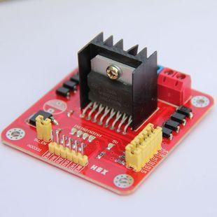 5pcs/lot L298 Module L298N Dual Bridge DC stepper Controller Control Motor Driver module Board