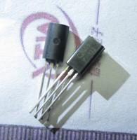 100PCS/LOT Aerotron 2sc2655 c2655 small power 2a 60v to-92l 20 FREE SHIPPING