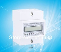 4 module type 100A  three phase four wire din rail energy meter