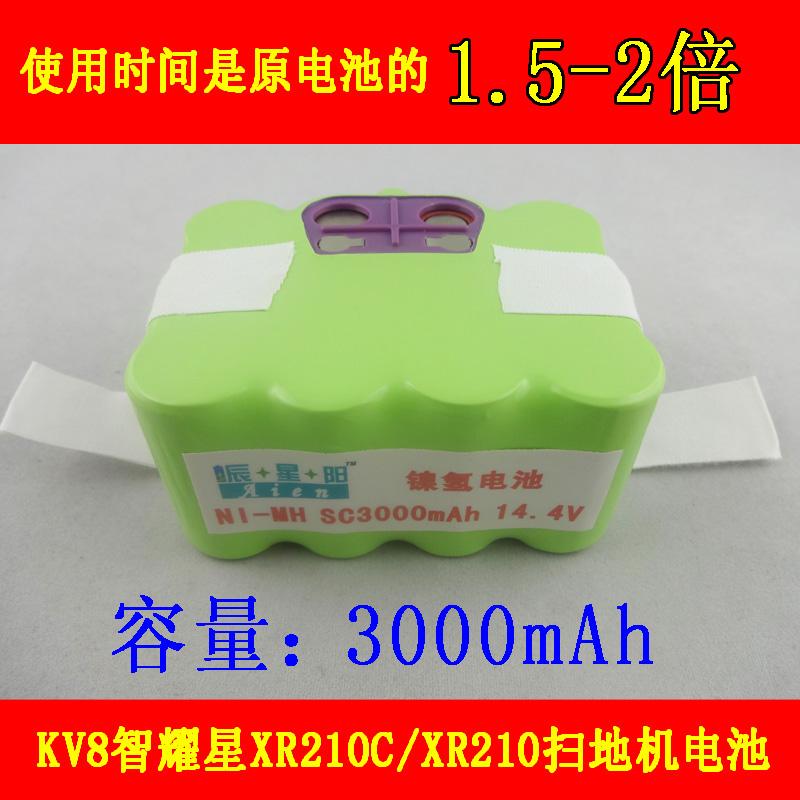 Kv8 xr210c xr210 sweeping machine battery intelligent 3000mah battery(China (Mainland))