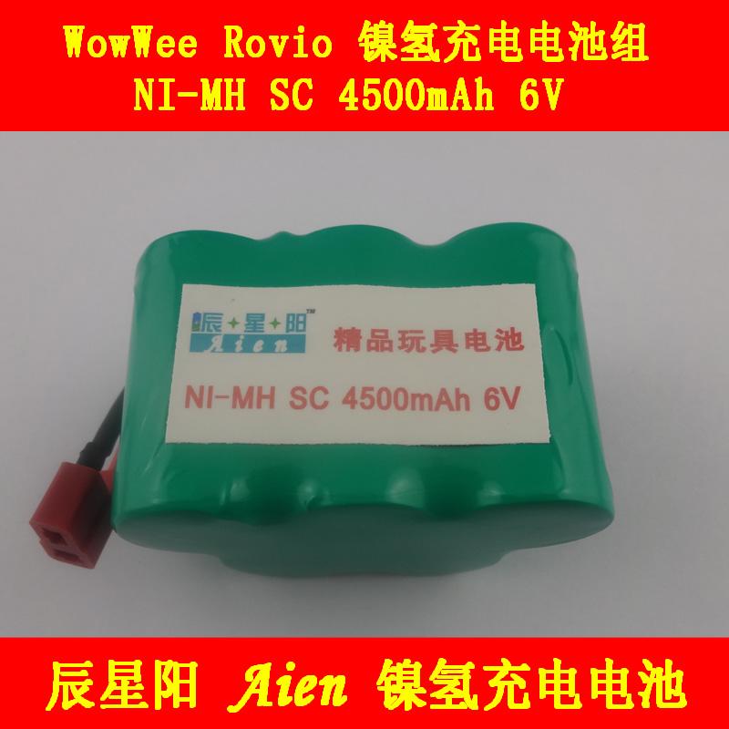 Wowwee rovio ludwig robot nimh batteries sc 6v 4500mah(China (Mainland))
