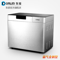 Donlim dl-900 quality stainless steel bread machine fully-automatic belt grides pan