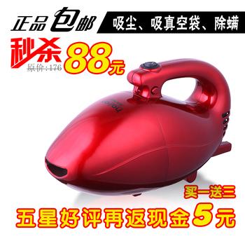 Xanthan vacuum cleaner household mini small handheld portable small vacuum cleaner quieten mites