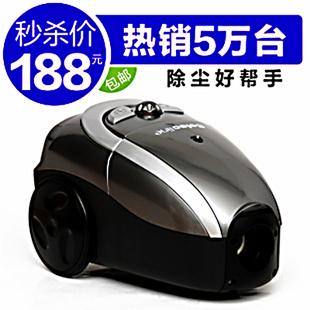 Ocean hot-selling small vacuum cleaner household mini silent vacuum cleaner mites vacuum cleaner
