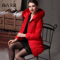 2013 luxury raccoon fur women's lace slim medium-long thermal down coat