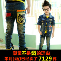 Free Shipping Free Shipping 2013 autumn children's clothing child baby child male female child jeans long trousers z0943