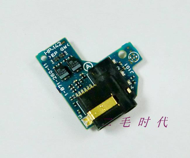 Psp Board Price Psp 2000 Headset Price
