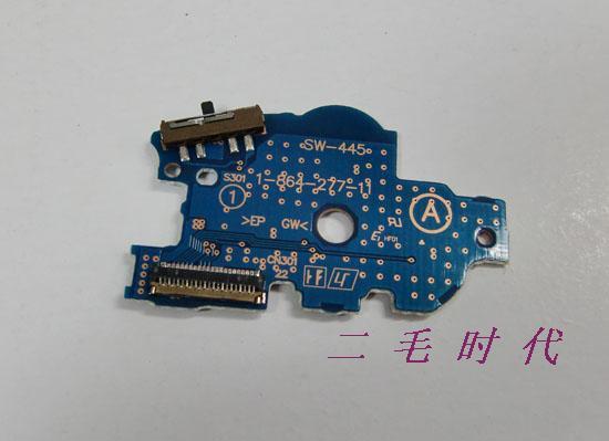 Psp Board Price Psp Switch Board Psp1000
