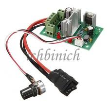 12v motor controller price