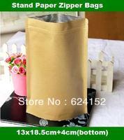 13x18.5cm+4cm thickness 0.14mm load 200g rice stand paper zipper bag food kraft bag alu foil inner high grade packing 200pcs/lot