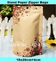 18x26cm+4cm beautiful printing stand paper zipper bag food kraft bag alu foil inner high grade packing 100pcs/lot gift bag