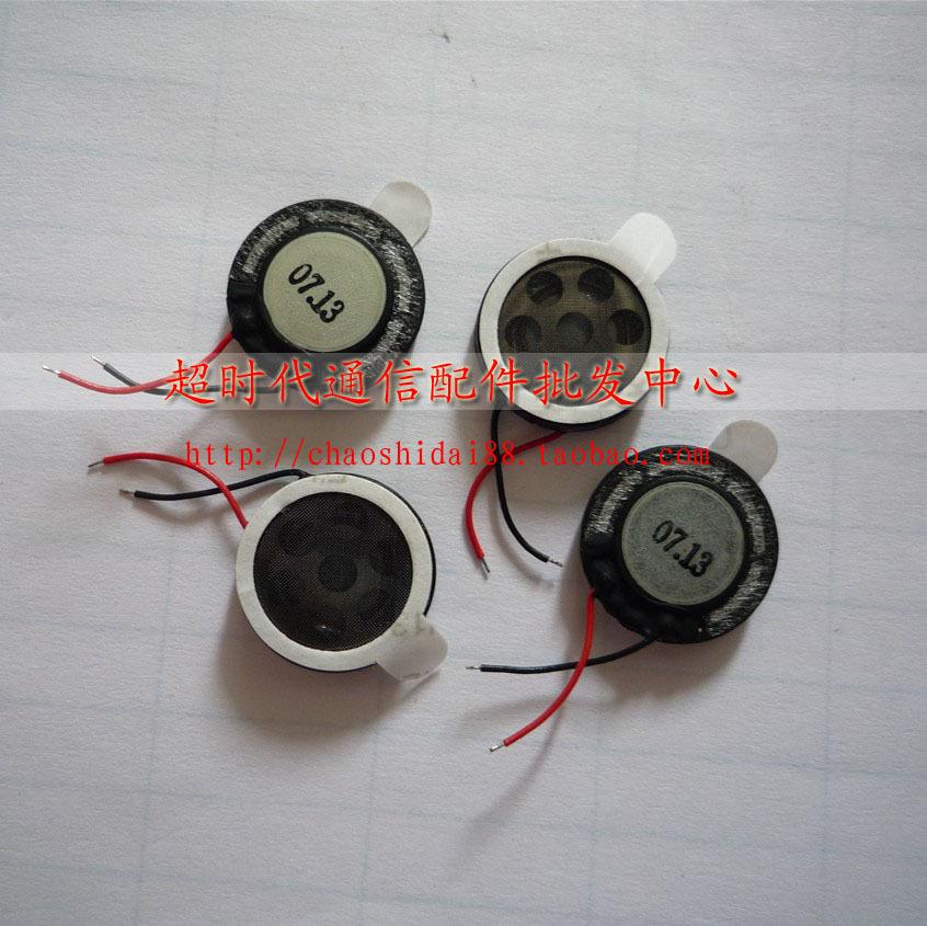 The domestic machine speaker new original speaker 14/15/16/17/18/20 quality is good(China (Mainland))